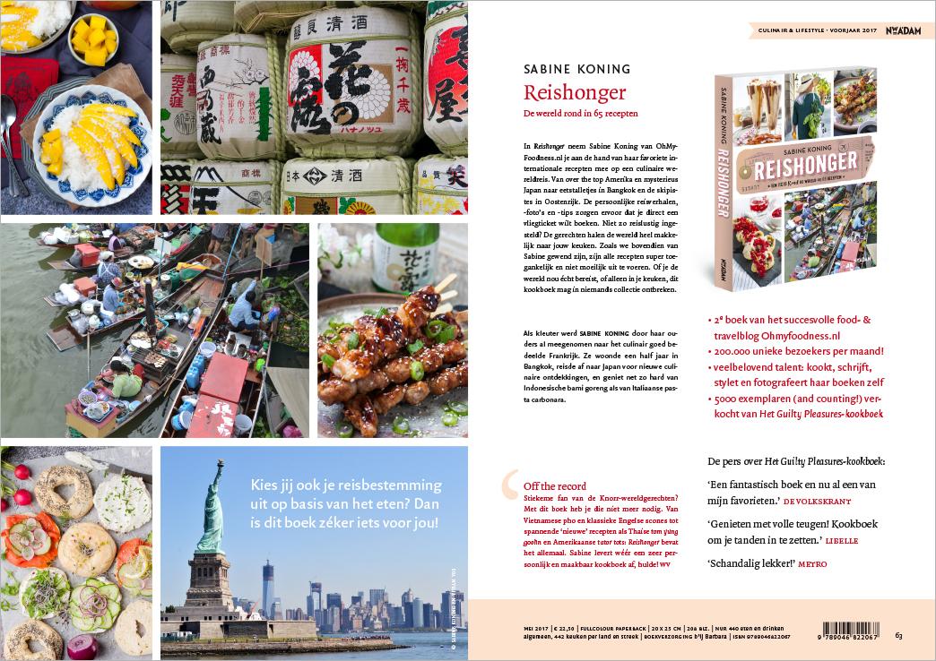 NieuwAdam_Brochure VJ17_spread2